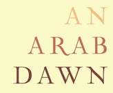 An Arabian Dawn